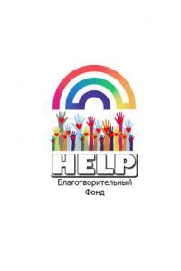 Фотография HelpTheWorld