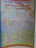 ищу  Кадырова Эрмека Бектурсуновича - последнее сообщение от мирмирмир