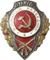 часы АМФИБИЯ советские - последнее сообщение от ak14021975