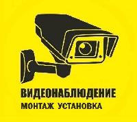 Системы видеонаблюдения под ключ! - последнее сообщение от 4elios9999