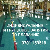 Плавание_312 - последнее сообщение от Plavanie312