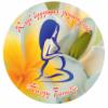 Клуб Будущих Родителей Happy Family. Комплексная Подготовка к Родам - последнее сообщение от Protocol9
