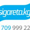 Требуется продавец консультант. - последнее сообщение от SIGARETA.kg