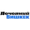 Мэром Бишкека назначен Азиз Суракматов. Новость на 122 стр. - последнее сообщение от vb.kg