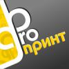 """Полиграфия """"PRO принт"""". От дизайна до печати - последнее сообщение от S.Design"""