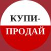 Продаются детские санки. Пр-во СССР - последнее сообщение от msnetplus