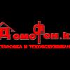 """Установка и обслуживание многоквартирных домофонных систем в Бишкеке. Стоимость монтажа подъезда """"под ключ"""" от 25 тыс. сом - последнее сообщение от domofonkg"""