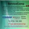Продаю видеодомофон от фирмы Jeja с новым электромеханическим замком, прошу 5500 сом - последнее сообщение от ServiceComp