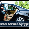 Транспортные услуги по Кыргызстану и Казахстану - последнее сообщение от Transfer System