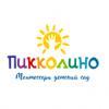 Монтессори детский сад «Пикколино» - последнее сообщение от pikkolino