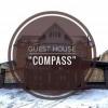 """Guest House """"Compass"""" - последнее сообщение от oskar_9996"""