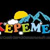 """Детский Образовательный Центр """"Керемет"""". мини-сад на 4 часа. индивидуальное расписание. новая программа. - последнее сообщение от doc_keremet"""