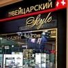 Интернет  магазин часов  мировых  брендов.. Весь  товар  в  наличии - последнее сообщение от watch.kg