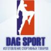 """""""DAG SPORT"""" - Произ... - последнее сообщение от sporttovar"""