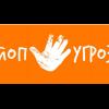 Тренинги по детской безопасности - последнее сообщение от Stop ugroza kg