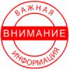 Евразийский экономический союз (ЕАЭС) - последнее сообщение от Аттеншн