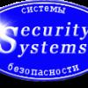 Поставка, монтаж, ремонт и обслуживание систем видеонаблюдения, охранно-пожарной сигнализации, пожаротушения (порошок, газ), систем контроля доступа. 9 лет на рынке систем безопасности - последнее сообщение от Security Systems