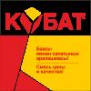 Помощь детям Дома Инвалидов! - последнее сообщение от kubat.kg