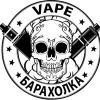 Ремонт оргтехники - последнее сообщение от BARAHOLKA_KG