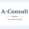 Налоговые консультации - последнее сообщение от А-Консалт