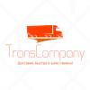 Поиск и доставка товаров :Китай, США, ОАЭ, Европа - последнее сообщение от TransCom