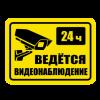 Установка, обслуживание, обновление всех видов безопасности - последнее сообщение от videoprof