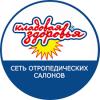Ортопедические подушки - последнее сообщение от Kladzdor.kg