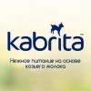 """магазин """"Ням Ням"""" - советская/щербакова - последнее сообщение от kabrita.kg"""