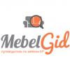 ПРОДАЙ мебель на сайте MebelGig.kg - последнее сообщение от Mebelgid.kg