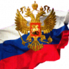 Итоги голосования и сиречь выборов.  - последнее сообщение от mazeness@ya.ru