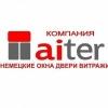 Компания Айтер немецкие окна Salamander - последнее сообщение от Компания Айтер