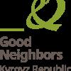 Good Neighbors Kyrgyz Republic - последнее сообщение от GNIKGZ