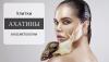 Польза слизи улитки ахатин в косметологии :увлажнение и восстановление кожи, пилинг, избавление от морщин и лечение различных кожных заболеваний.